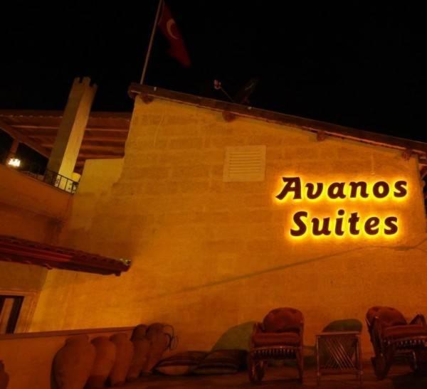 Hotel Avanos Suites