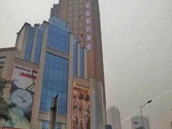 Junyi Holiday Hotel