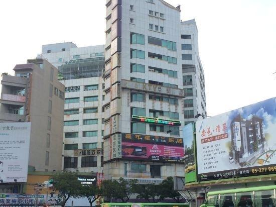 Hotel 嘉义凯爵商旅