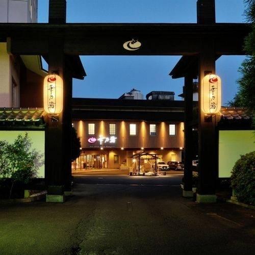 Hotel (RYOKAN) Sendai Akiu Onsen Hananoyu