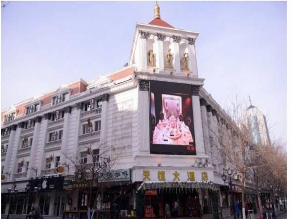 Hotel Tianzhi