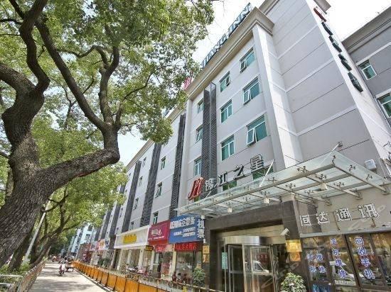 Jinjiang Inn (Shanghai Jiading Chengzhong Road)