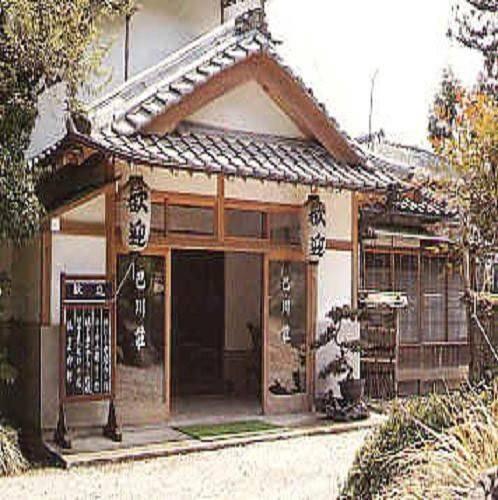 Hotel (RYOKAN) Tomokawaso
