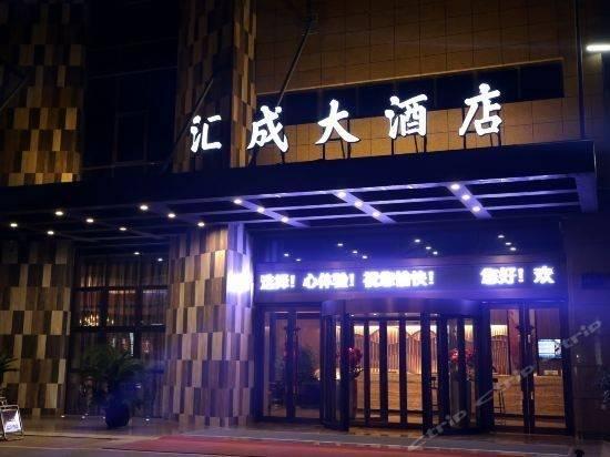 Huicheng Hotel