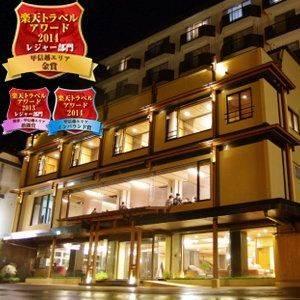 Hotel (RYOKAN) Kawaguchiko Onsen Koraku Onyado Fujiginkei