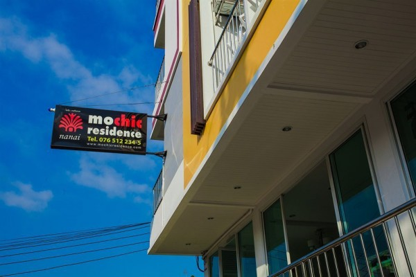 Hotel Mochic Residence Nanai