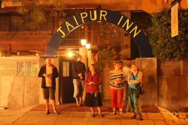 Jaipur Inn