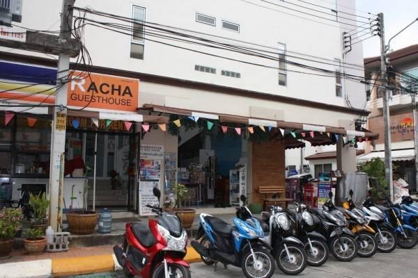 Hotel Phuket Racha @ Kata