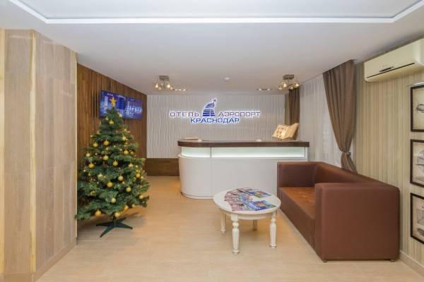 Aeroport Hotel Krasnodar