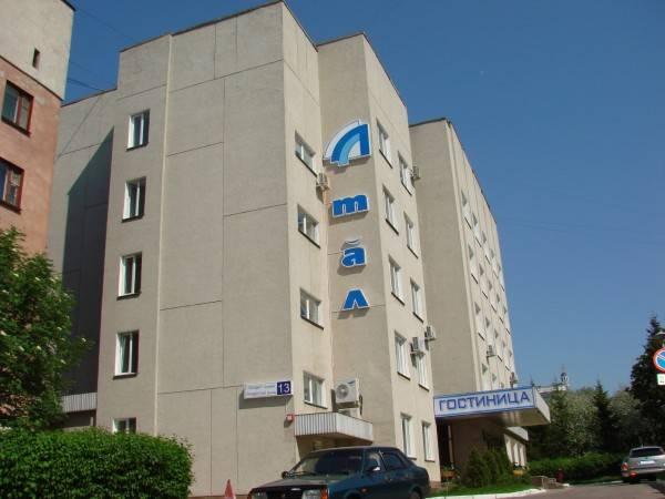 Hotel Atal