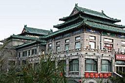 Friendship Palace Hotel Guibin Building
