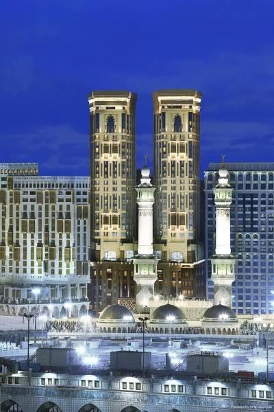 Hotel Conrad Makkah