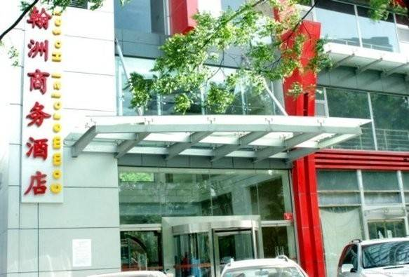 HANZHOU INTERNATIONAL BUSINESS HOTEL