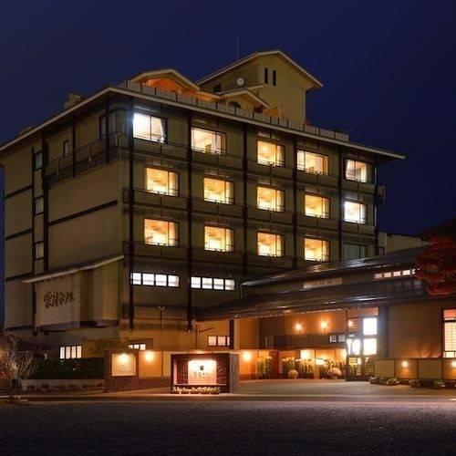 Tendo Onsen Sakaeya Hotel