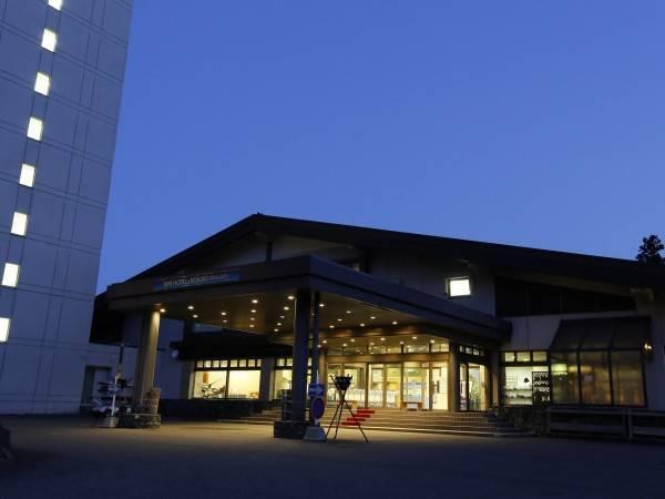 APA Hotel And Resort Joetsu Myoko
