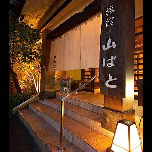 Hotel (RYOKAN) Shima Onsen Yu no Yado Yamabato