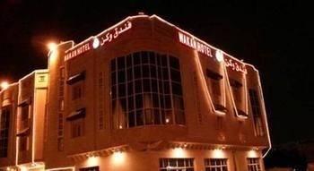 Wakan Hotel Medina