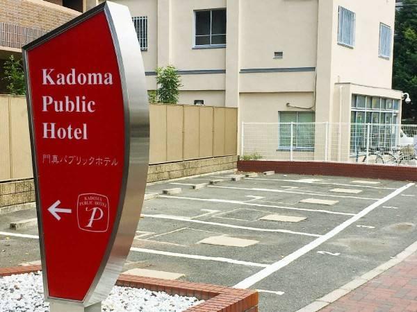Kadoma Public Hotel
