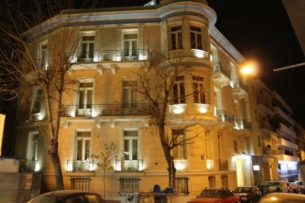 Hotel Exis Boutique