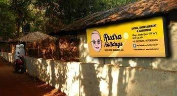 Hotel Rudra Holidays Guest House