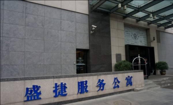 Hotel Somerset Heping Shenyang
