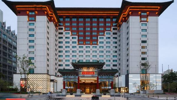 Hotel The Peninsula Beijing