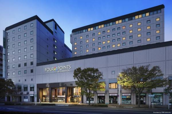 Hotel Four Points by Sheraton Hakodate
