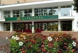 GRAND HOTEL DALLAS