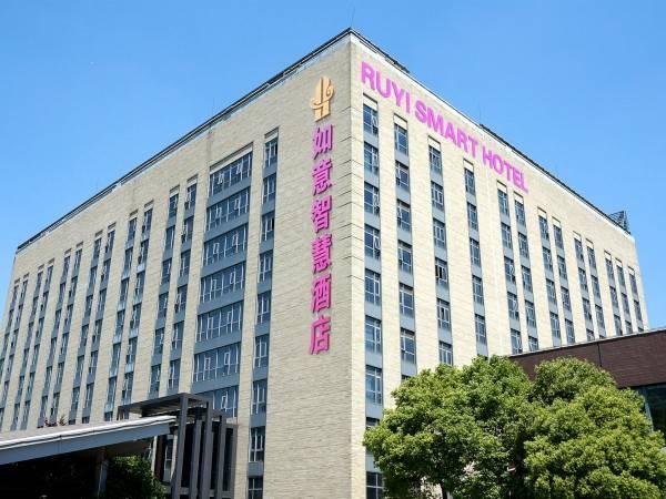 Ruyi Smart Hotel Shanghai Former Mercure Shanghai Zhangjiang