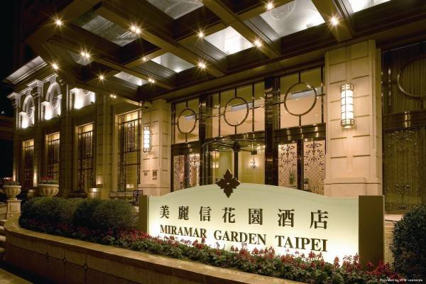 Hotel Miramar Garden Taipei