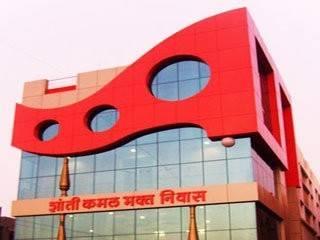 Hotel Shantikamal Bhakta Niwas