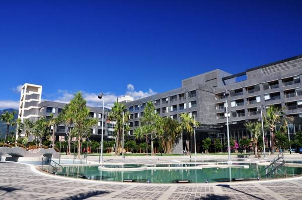Hotel Taitung Chii Lih Resort