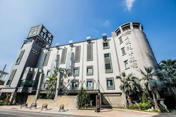 OHYA Boutique Motel-Yongkang