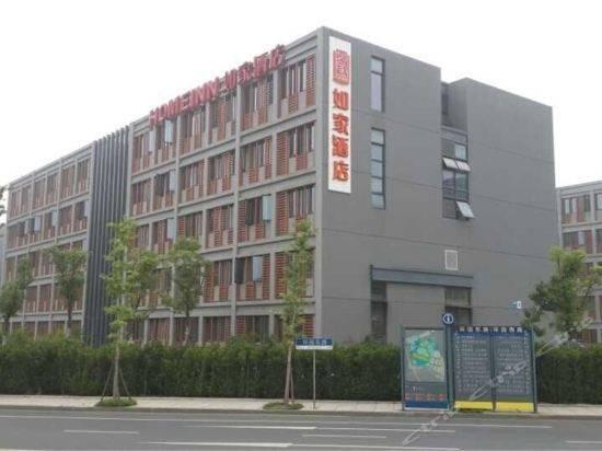 HomeInn—Nanjing Xuzhuang Software Park Hotel