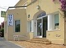 Hôtel Bel Ombra
