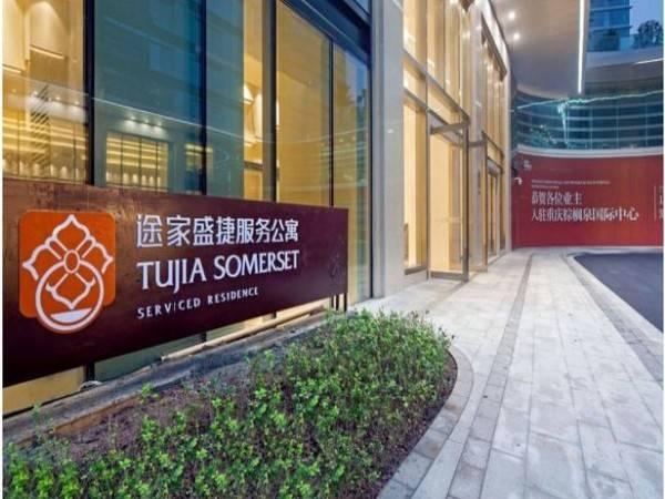 Hotel Chongqing Shanton Palm Serviced Residence