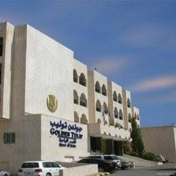 Hotel Golden Tulip Resort Al Baha