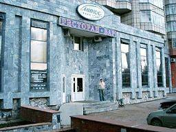 Miсos Hotel