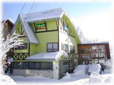Hotel Sora Tobu Usagi
