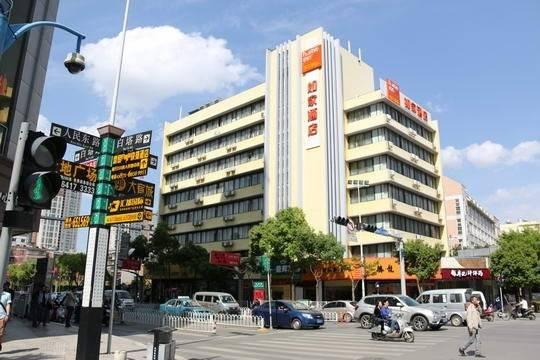 Hotel 如家-昆明白塔路店