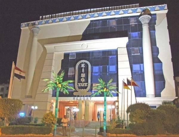 Hotel King Tut Aqua Park Beach Resort - All Inclusive