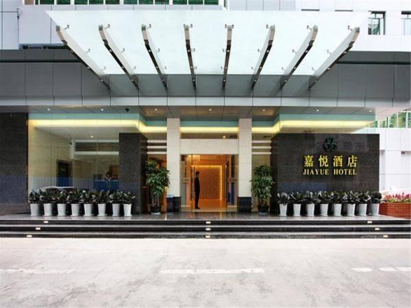 Jiayue Hotel Donghua Shenzhen
