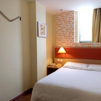 Home Inn Siming South Road - Xiamen