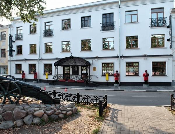 Hotel Ivan Vasilievich Иоанн Васильевич