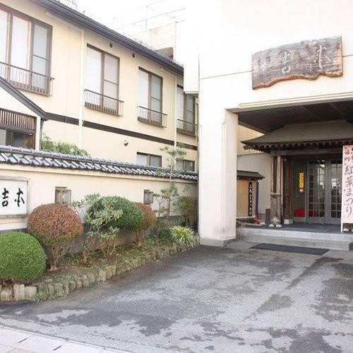 Hotel (RYOKAN) Sagae Onsen Kappo Ryokan Yoshimoto