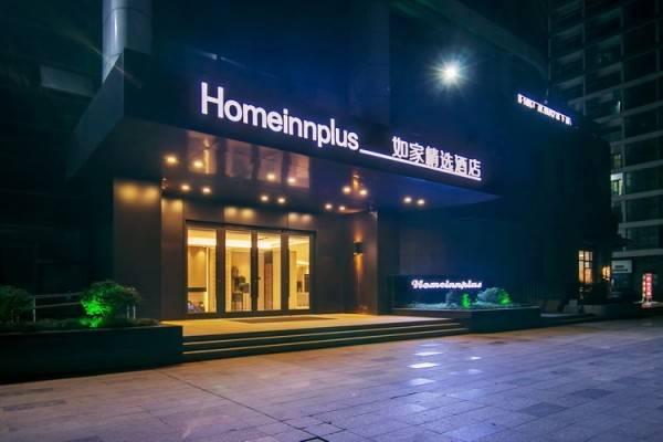 Hotel 如家精选-昆山国际博览中心花桥地铁站店