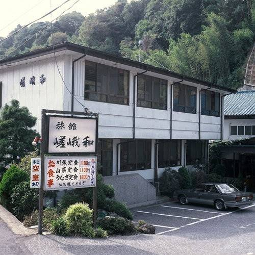 Hotel (RYOKAN) Youroukeikoku Onsenkyo Sagawa Ryokan