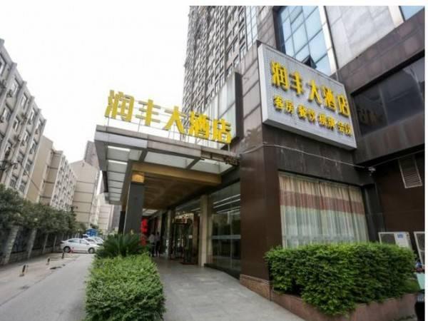 wuhan runfeng hotel