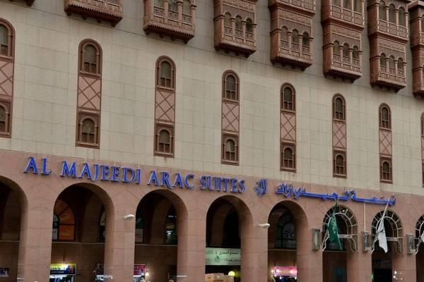 Elaf Al Majeedi hotel