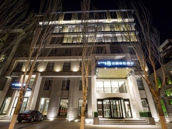 Yunyi Zizai Hotel